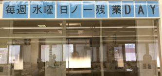 7/5 NHKさん取材あり